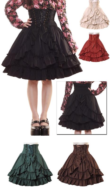 fine quality attractive colour official Bodyline Corset Skirt L325 2L