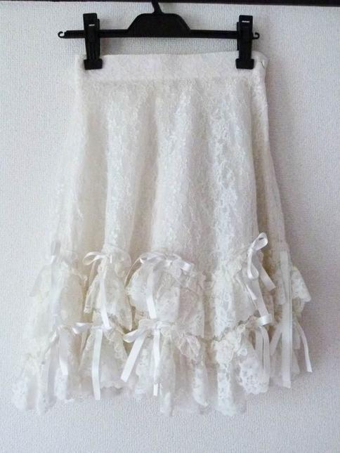 Metamorphose lace skirt