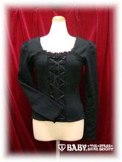 Silkycutandsewn black