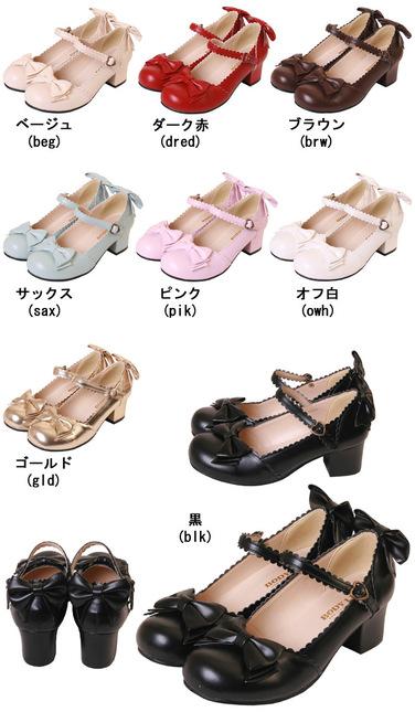 Shoes300 2