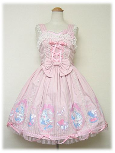Angelic Pretty Twinkle Mermaid Jsk Dresses Lace Market