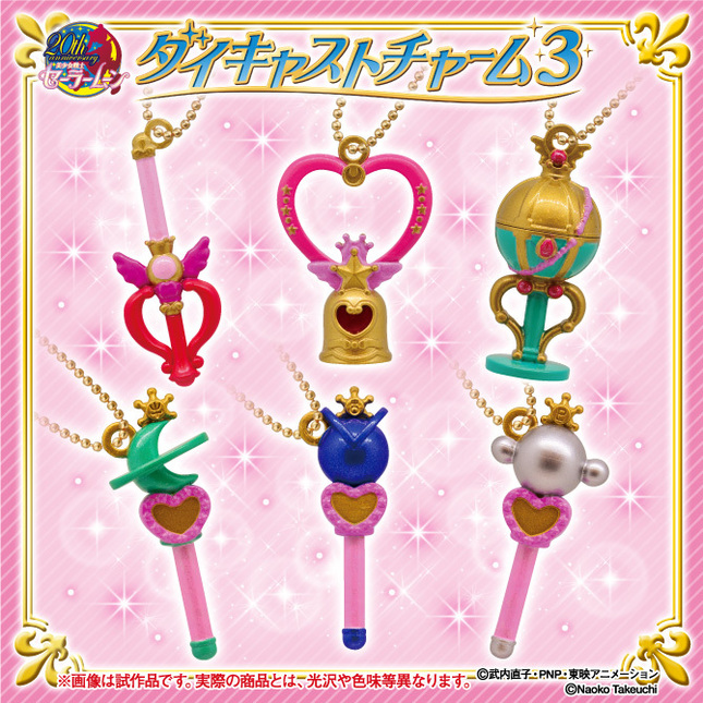 Sailormoon diecast charms gashapon3 liprods2015
