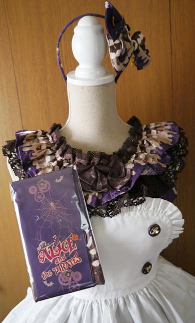 Tricky nightmare factory jumper skirt full set02