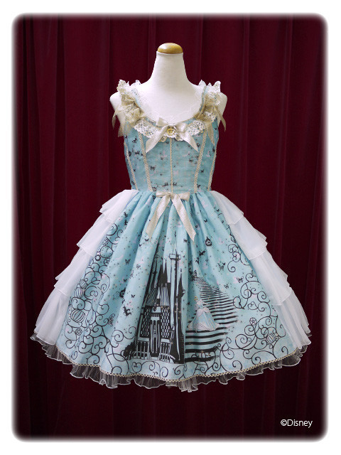 Cinderella 20jsk 201 20sax