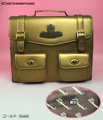 Meta doublepocket3waybag 2014 20(1)