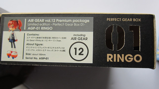 Img 7916