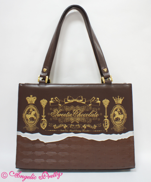 Ap royalcreamychocolatebag