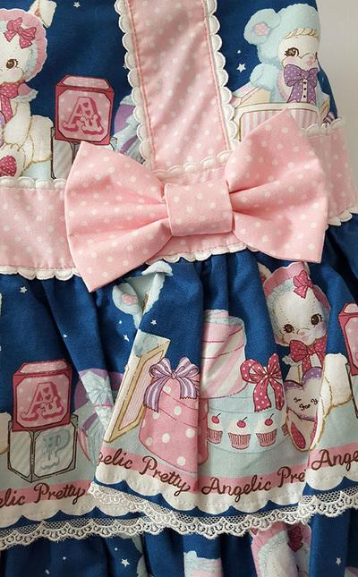 Fb skirt3