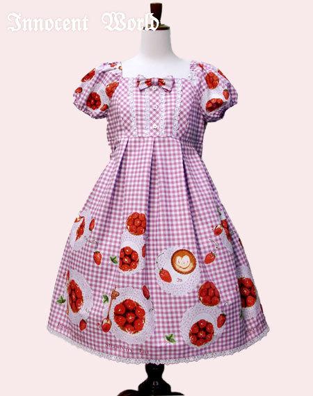 Iw strawberrytartelaceop 2015 20(12)