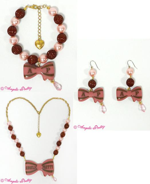 Ap jewellery