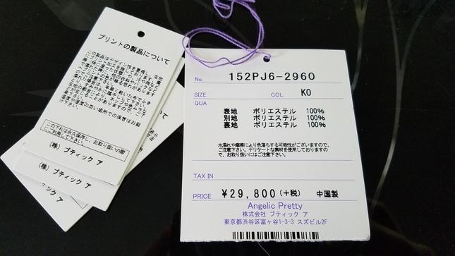 20170325 110720