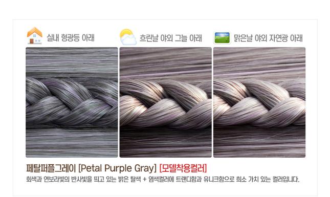 Prima h petal purple gray on