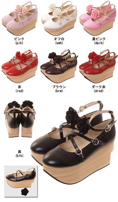 Bodylineshoes262
