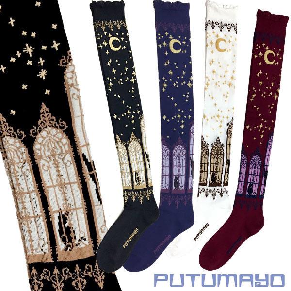 Putumayo 54580018f