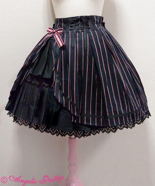 University skirt