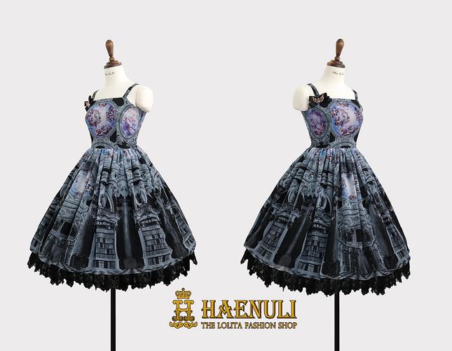 H dressform