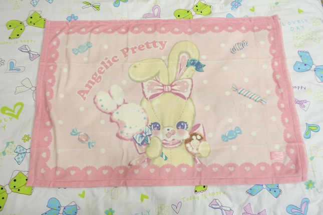 Ap blanket