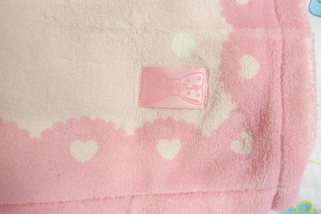 Ap blanket 02