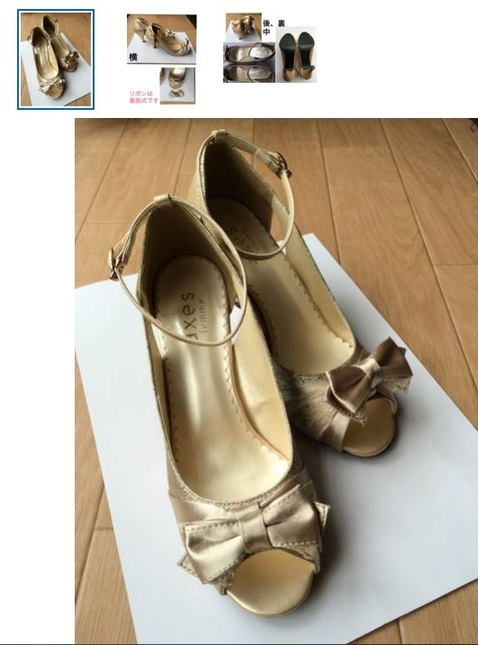 Chaussure 20or 20axes 20femme