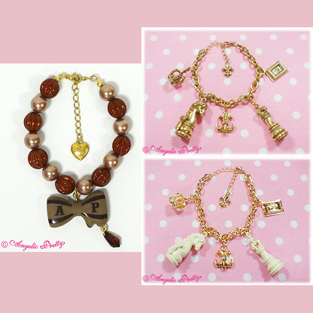 Chocolate bracelet set