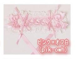 Pink 20headdress