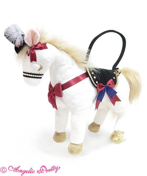 Cirque du letoile pony bag whbk