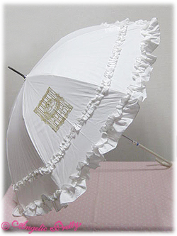 Dessert 20collection 20print 20umbrella