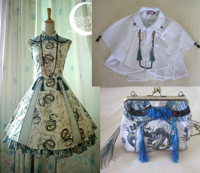 Dress0
