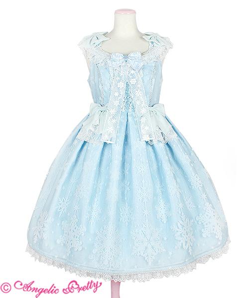 Dress 20017