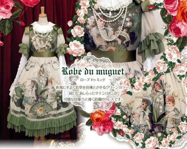 Robe du muguet