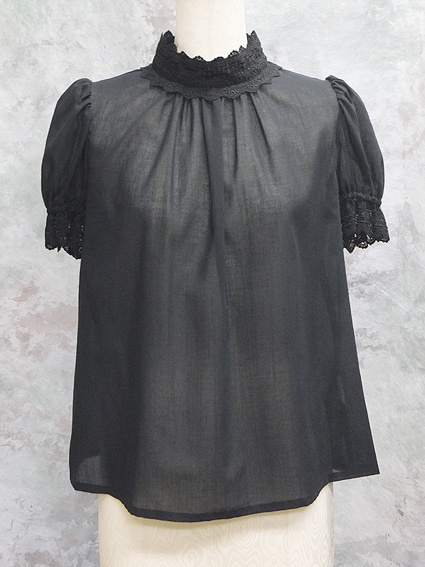 Cross 20arch 20high necked 20short sleeved 20blouse