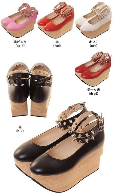 Shoes263 2