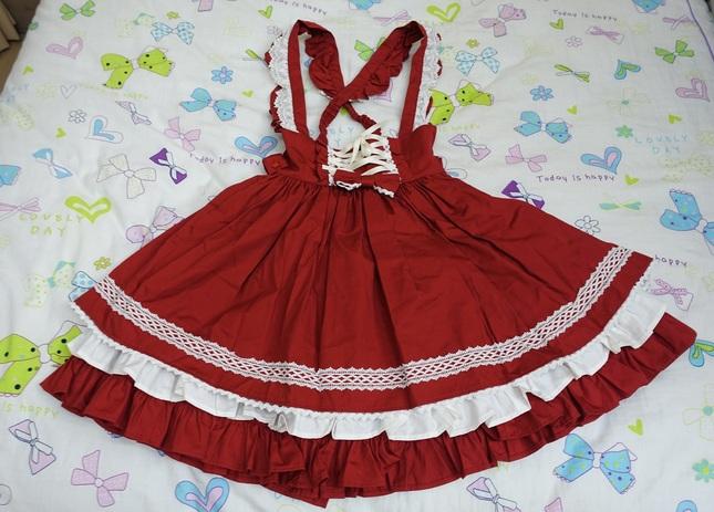 Ap skirt