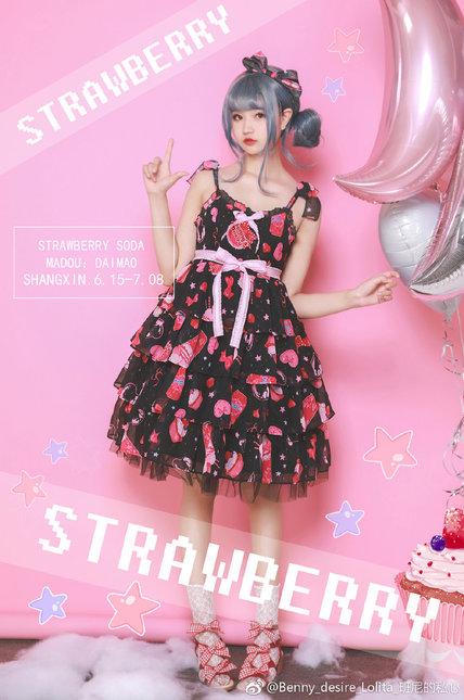 Strawberry Soda Jsk plus Size Friendly