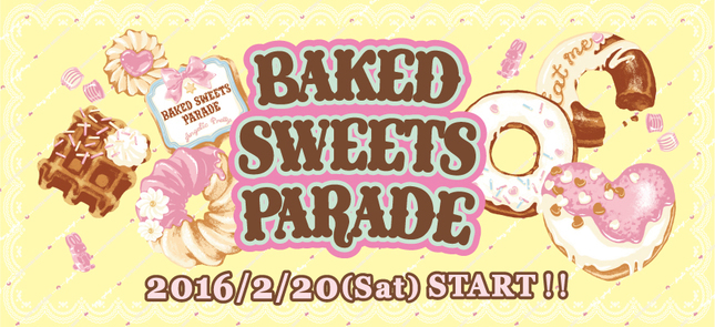Baked 20sweets