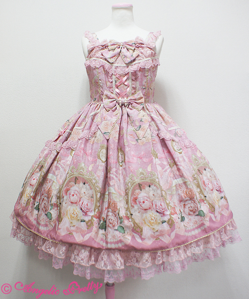 Angelic Pretty Rose Museum Pink Op Amp Canotier