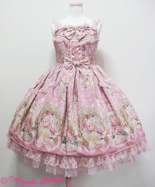 Angelic Pretty Rose Museum Pink Op Amp Canotier
