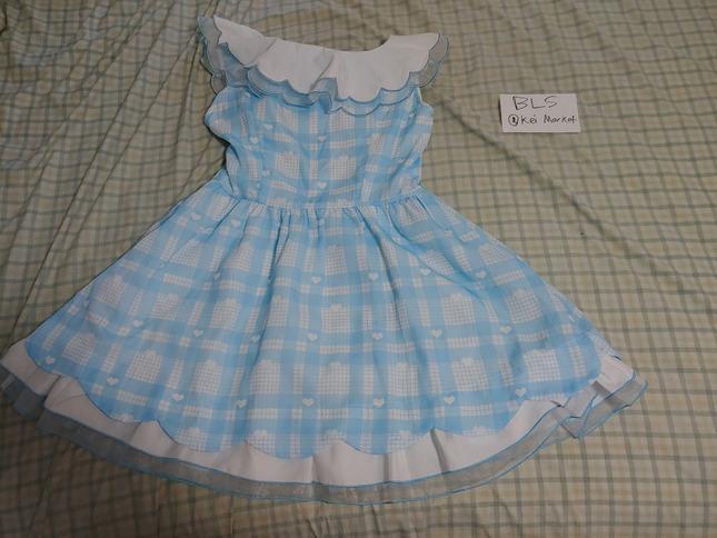 Candy rain blue sleeveless dress back