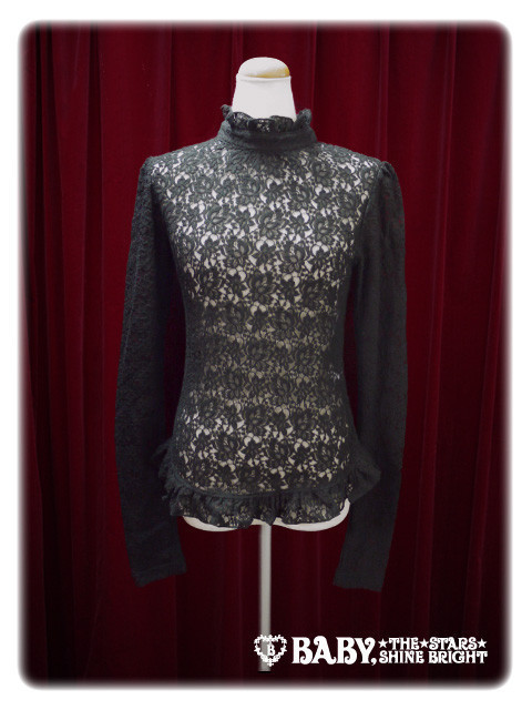 Lacy 20pullover