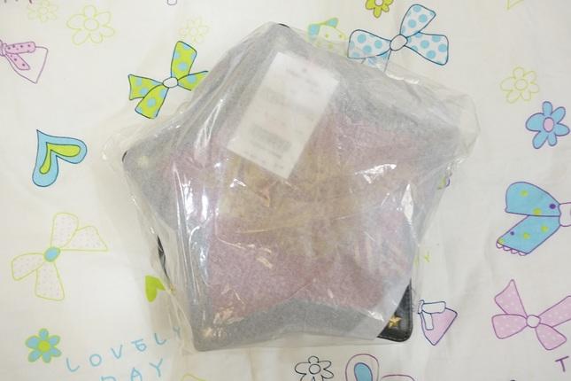 Ap bag star