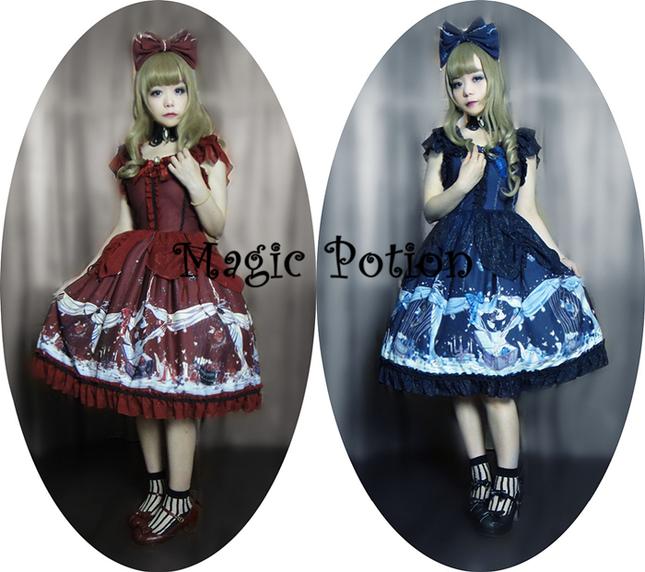 Magic12