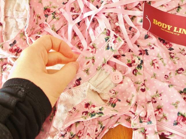 Roses 20bustle 20jsk 208