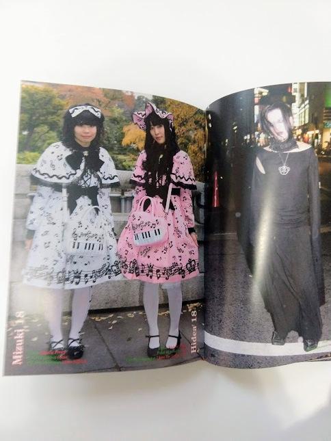 Gothiclolita4