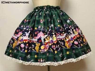 Romatica train skirt1