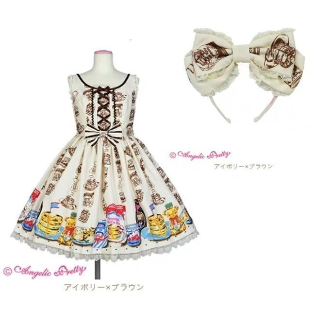 Lolita nwt angelic pretty hone 1588411739 0c6f6fc3 progressive